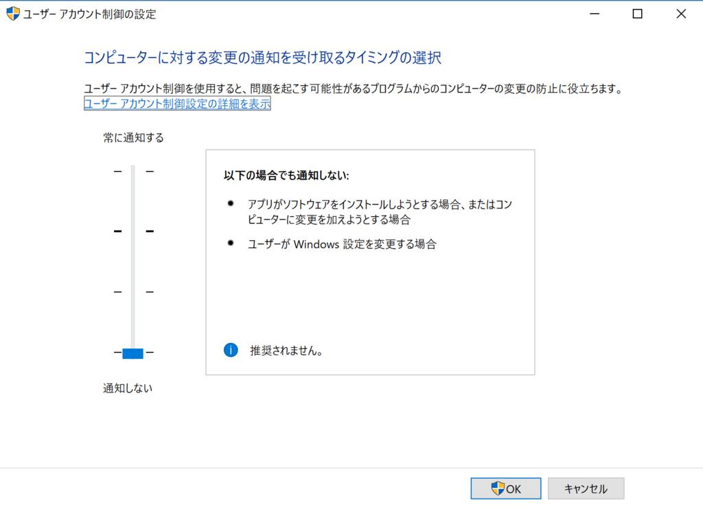 f:id:shirokurohitsuji:20180813151100j:plain